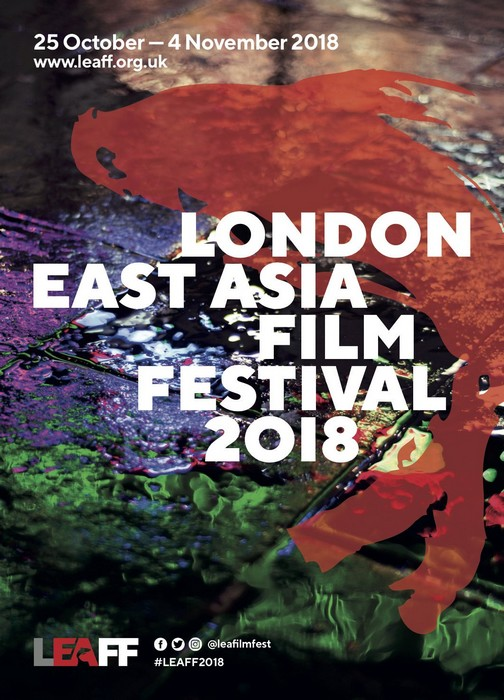 London East Asia Film Festival